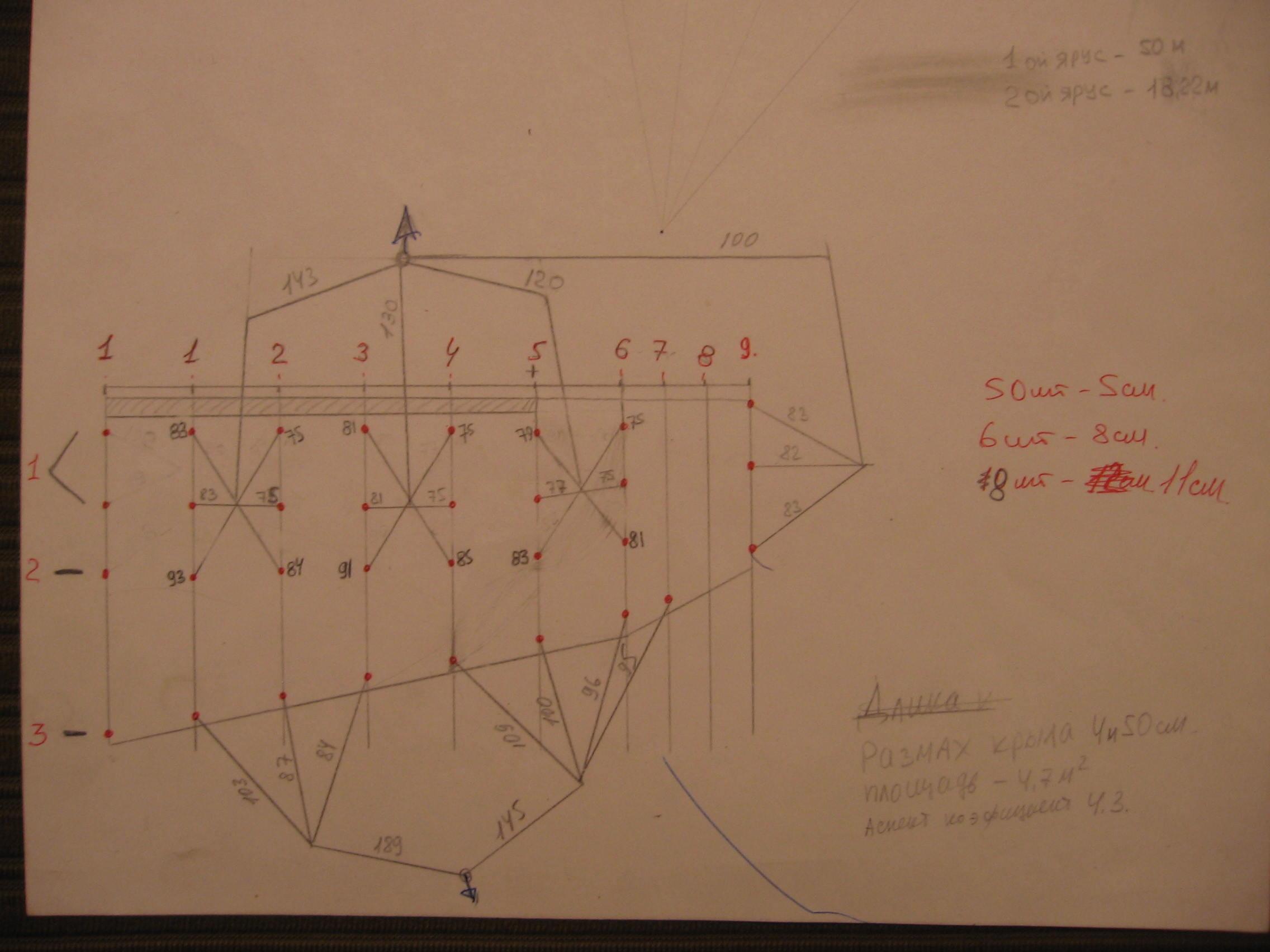 http://kite-skate.narod.ru/goodwing/1goodwing.JPG