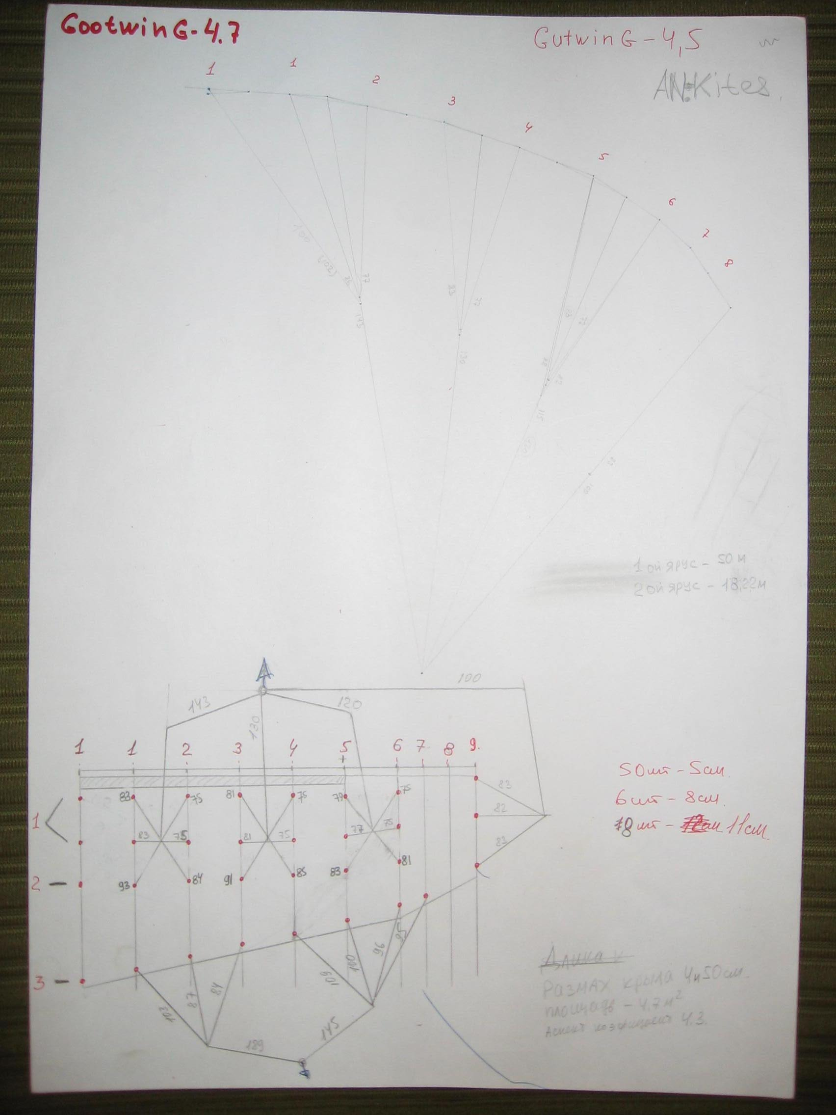 http://kite-skate.narod.ru/goodwing/2goodwing.JPG